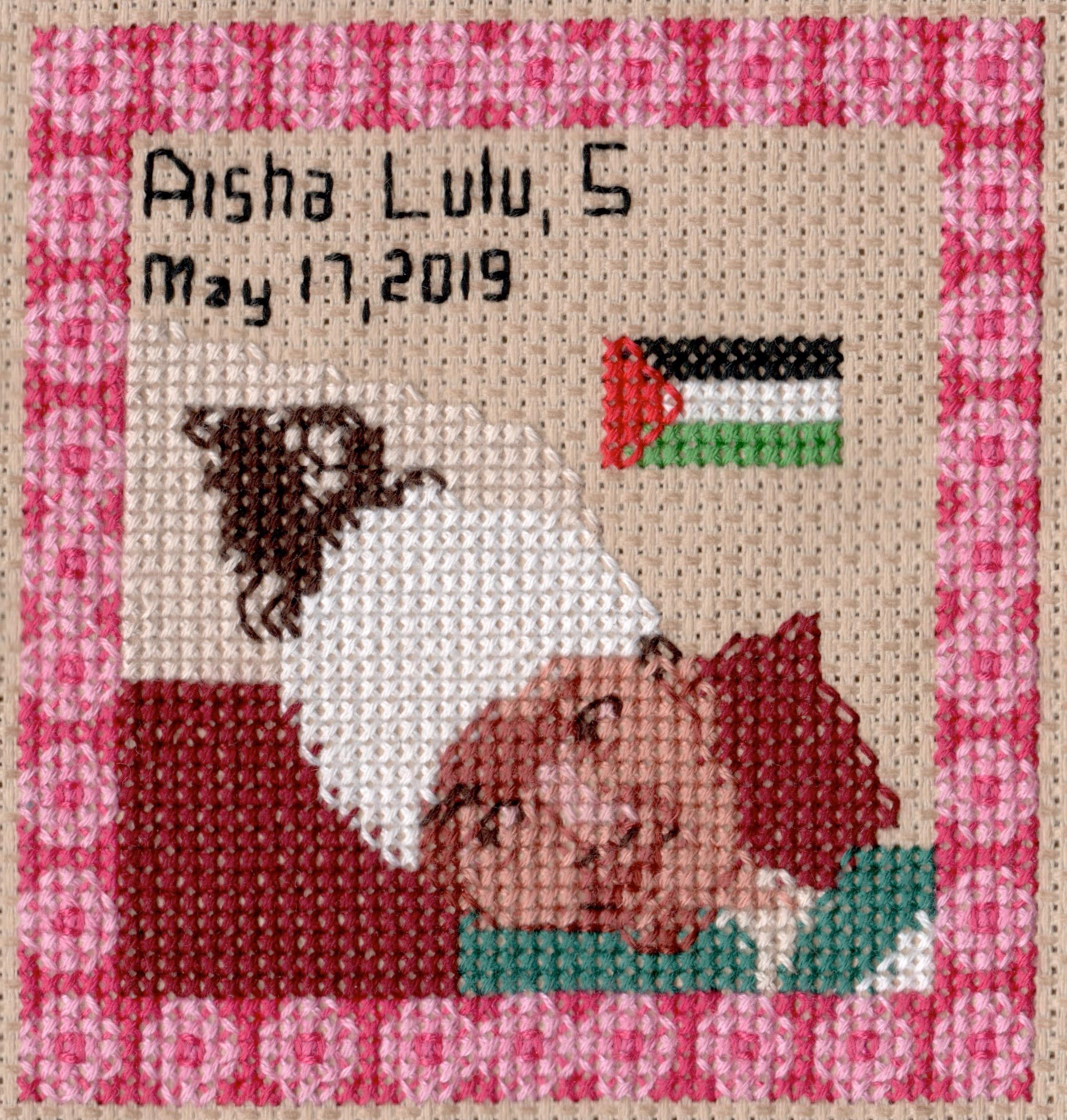 1 Aisha Lulu