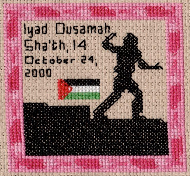 10 Iyad Sha'th