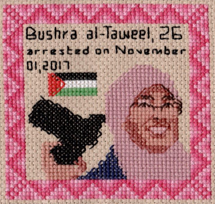 11 Bushra al-Taweel