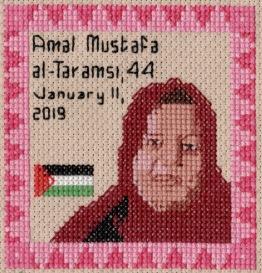 2 Amal al-Taramsi