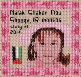 7 Malak Shaker