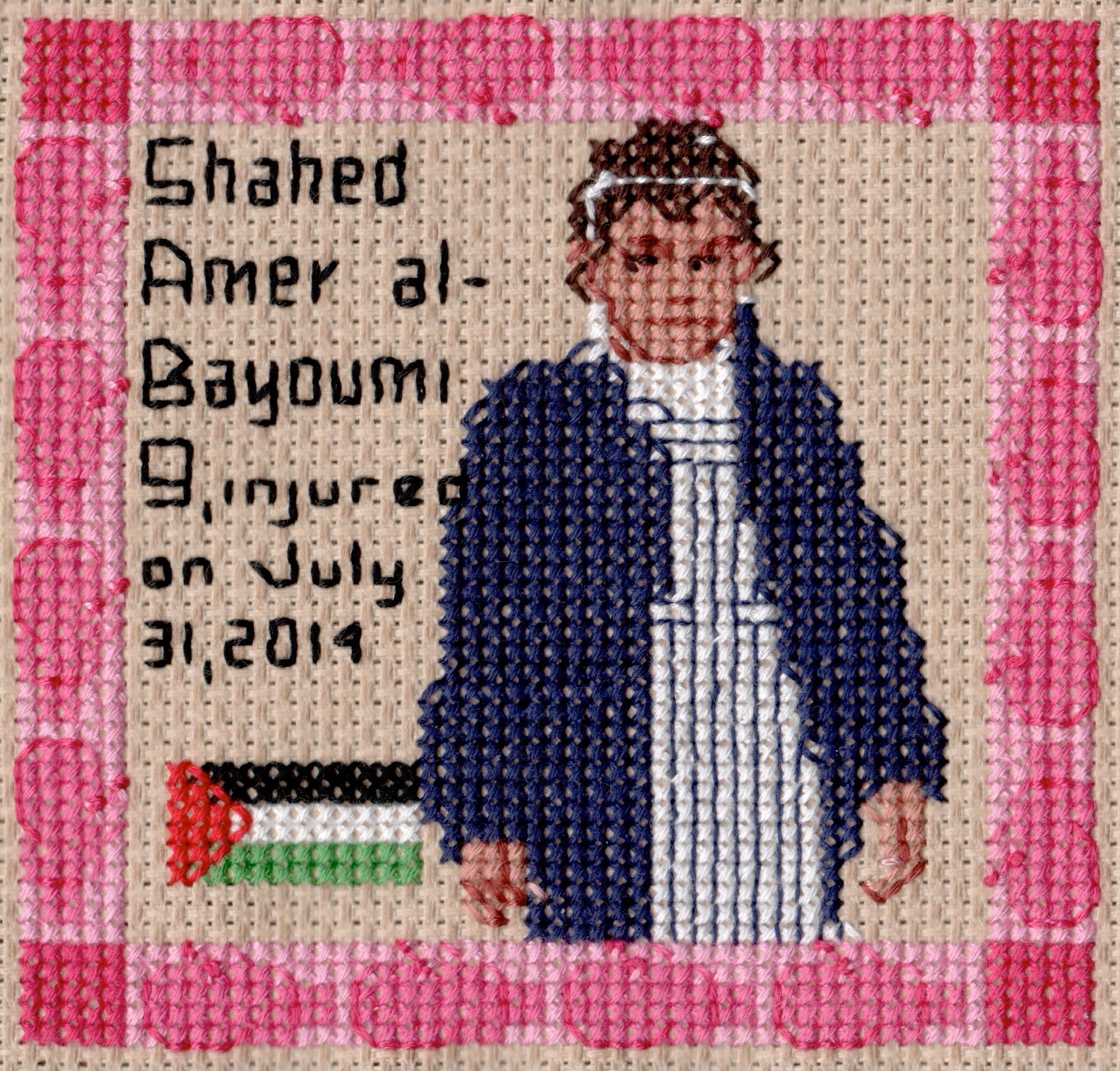 13 Shahed Amer al-Bayoum