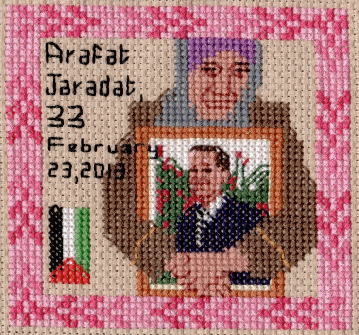 15 Arafat Jaradat