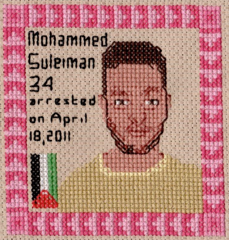 17 Mohammed Suleiman