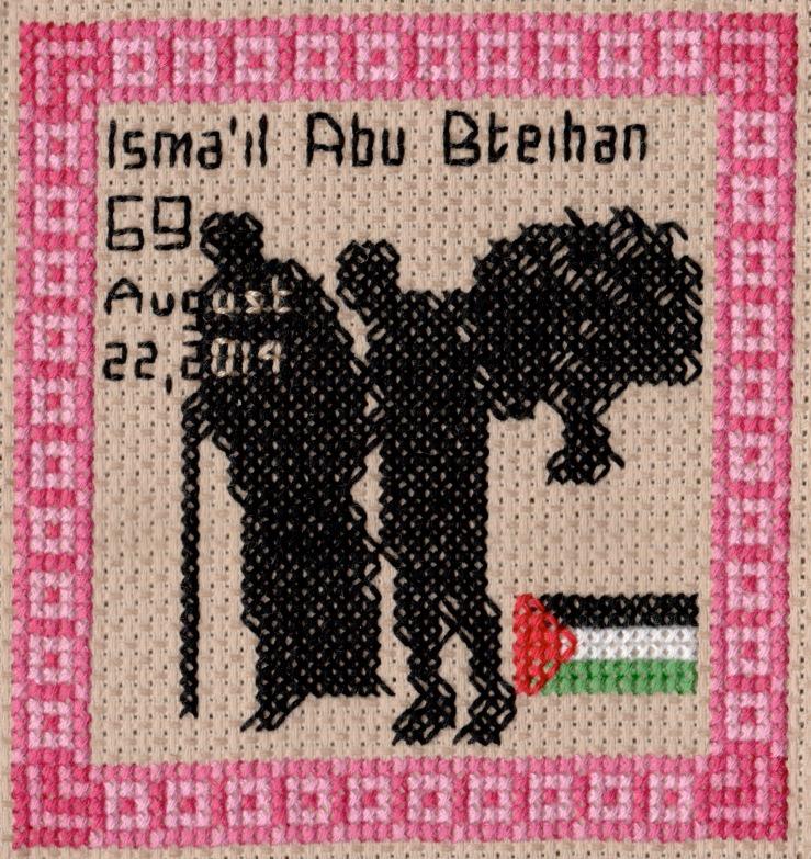 20 Isma'il Abu Bteihan