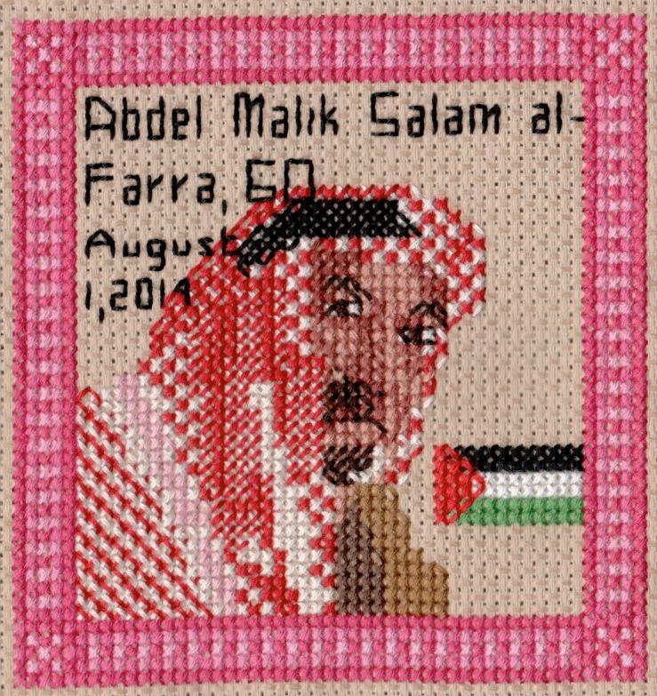 27 Abdel Malik